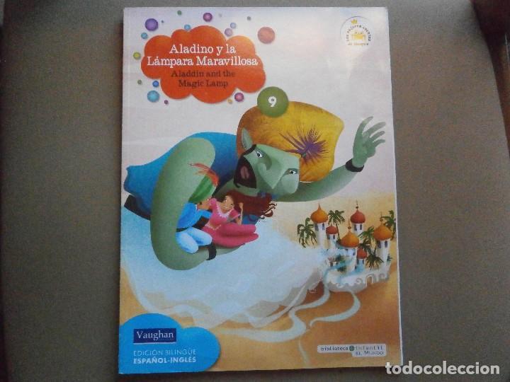 1 LIBRO - ALADINO Y LA LAMPARA MARAVILLOSA ( BIBLIOTECA INFANTIL EL MUNDO - EDICION BILINGÜE ) (Libros de Segunda Mano - Literatura Infantil y Juvenil - Otros)