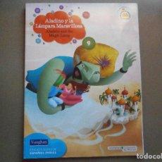 Libros de segunda mano: 1 LIBRO - ALADINO Y LA LAMPARA MARAVILLOSA ( BIBLIOTECA INFANTIL EL MUNDO - EDICION BILINGÜE ). Lote 75453407