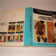 Libros de segunda mano: SANTIAGO PEY ESTRANY. ENCICLOPEDIA CEAC DEL BRICOLAJE 4: CARPINTERÍA Y CERRAJERÍA. RMT78904. . Lote 76211047