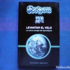 Libros de segunda mano: LIBRO KRYON XI 11 LEVANTAR EL VELO 2007 LEE CARROL ED OBELISCO . Lote 76618303