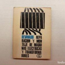 Libros de segunda mano: DEVANADO REPARACIÓN Y MONTAJE DE MÁQUINAS ELÉCTRICAS Y TRANSFORMADORES, F. RIENPENBERG. Lote 76676111