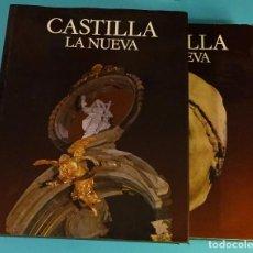 Libros de segunda mano: CASTILLA LA NUEVA. DOS TOMOS. ANTONIO LÓPEZ GÓMEZ. MANUEL FERNÁNDEZ ÁLVAREZ. JOSÉ Mª DE AZCÁRATE. Lote 77527209
