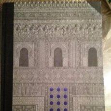 Libros de segunda mano: CUADERNO DE LA ALHAMBRA. DECORATIVA. OLIVA. Lote 77536813