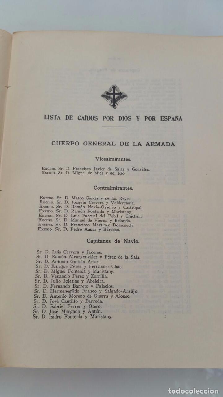 Libros de segunda mano: ESTADO GENERAL DE LA ARMADA - AÑO 1972 - Foto 3 - 77734317