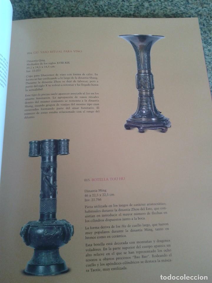 Libros de segunda mano: ASIA EN LAS COLECCIONES DEL MUSEO NACIONAL DE ARTES DECORATIVAS -- DIPUTACION DE PONTEVEDRA - 2005 - - Foto 4 - 99339342