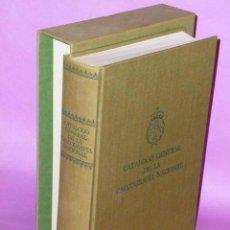 Libros de segunda mano: CATÁLOGO GENERAL DE LA CALCOGRAFÍA NACIONAL. Lote 78439949