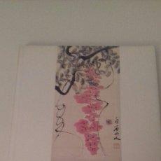 Libros de segunda mano: EL MUSEO DE ARTE ORIENTAL DE MOSCU AURORA ART LENINGRADO 1988. Lote 79673391