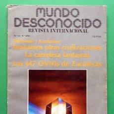 Libros de segunda mano: REVISTA MUNDO DESCONOCIDO - Nº 42 - DICIEMBRE 1979 - VARIOS AUTORES - VER INDICE. Lote 79827273