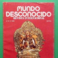 Libros de segunda mano: REVISTA MUNDO DESCONOCIDO - Nº 45 - MARZO 1980 - VARIOS AUTORES - VER INDICE. Lote 79827337