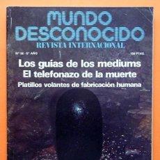 Libros de segunda mano: REVISTA MUNDO DESCONOCIDO - Nº 50 - AGOSTO 1980 - VARIOS AUTORES - VER INDICE. Lote 79827445