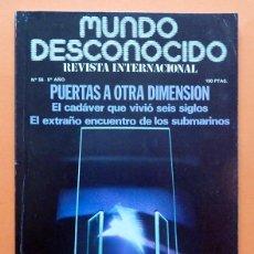 Libros de segunda mano: REVISTA MUNDO DESCONOCIDO - Nº 56 - FEBRERO 1981 - VARIOS AUTORES - VER INDICE. Lote 79827545
