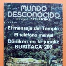 Libros de segunda mano: REVISTA MUNDO DESCONOCIDO - Nº 63 - SEPTIEMBRE 1981 - VARIOS AUTORES - VER INDICE. Lote 79827621