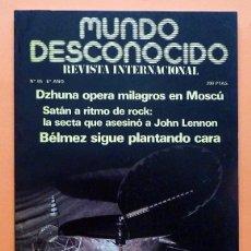 Libros de segunda mano: REVISTA MUNDO DESCONOCIDO - Nº 65 - NOVIEMBRE 1981 - VARIOS AUTORES - VER INDICE - NUEVO. Lote 79827641