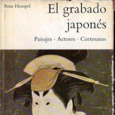 Libros de segunda mano: HEMPEL. EL GRABADO JAPONÉS (DAIMON, 1964) . Lote 79830757