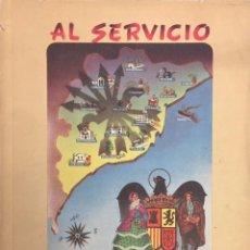 Libros de segunda mano: AL SERVICIO DE MÁLAGA. MEMORIA RESUMEN DE LA LABOR DESARROLLADA POR EL GOBIERNO CIVIL DE MÁLAGA DE 1. Lote 76266037
