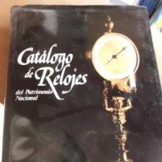 Libros de segunda mano: LIBRO CATÁLOGO DE RELOJES DEL PATRIMONIO NACIONAL 1987 ART-536. Lote 81299220
