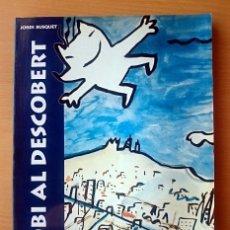 Libros de segunda mano: COBI AL DESCOBERT - CATALÀ - PARSIFAL EDICIONS - JORDI BUSQUET. Lote 133940787