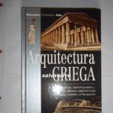Libros de segunda mano - ARQUITECTURA GRIEGA.MANUALES PARRAMON. - 81951624