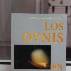 Libros de segunda mano: LOS OVNIS EN CANARIAS, JOSE GREGORIO GONZALEZ GUTIERREZ. FENOMENOS EXTRAÑOS EN CANARIAS. Lote 82762068