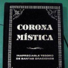 Libros de segunda mano: CORONA MISTICA - EDITORIAL HUMANITAS. Lote 82813668
