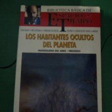 Libros de segunda mano: BIBLIOTECA BASICA DE ESPACIO Y TIEMPO - 34 NUMEROS. Lote 82922648