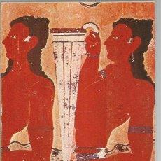 Libros de segunda mano: ELIE FAURE. HISTORIA DEL ARTE. 1. EL ARTE ANTIGUO. ALIANZA EDITORIAL. Lote 83061284