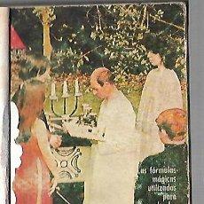 Libros de segunda mano: RITUALES SECRETOS. FELIX LLAUGE. 1º EDICION. 1978. EDITORIAL BRUGUERA. Lote 83197376