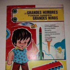 Libros de segunda mano: LOS GRANDES HOMBRES FUERON TAMBIEN GRANDES NIÑOS - EL PEQUEÑO INGENERIO. Lote 83319816
