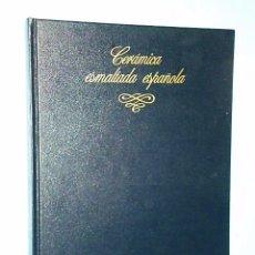 Libros de segunda mano: CERAMICA ESMALTADA ESPAÑOLA. Lote 83585392