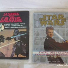 Libros de segunda mano: LOTE 2 LIBRO ANTIGUO DE STAR WARS, LA GUERRA DE LAS GALAXIAS. ORIGINAL.. Lote 84138536