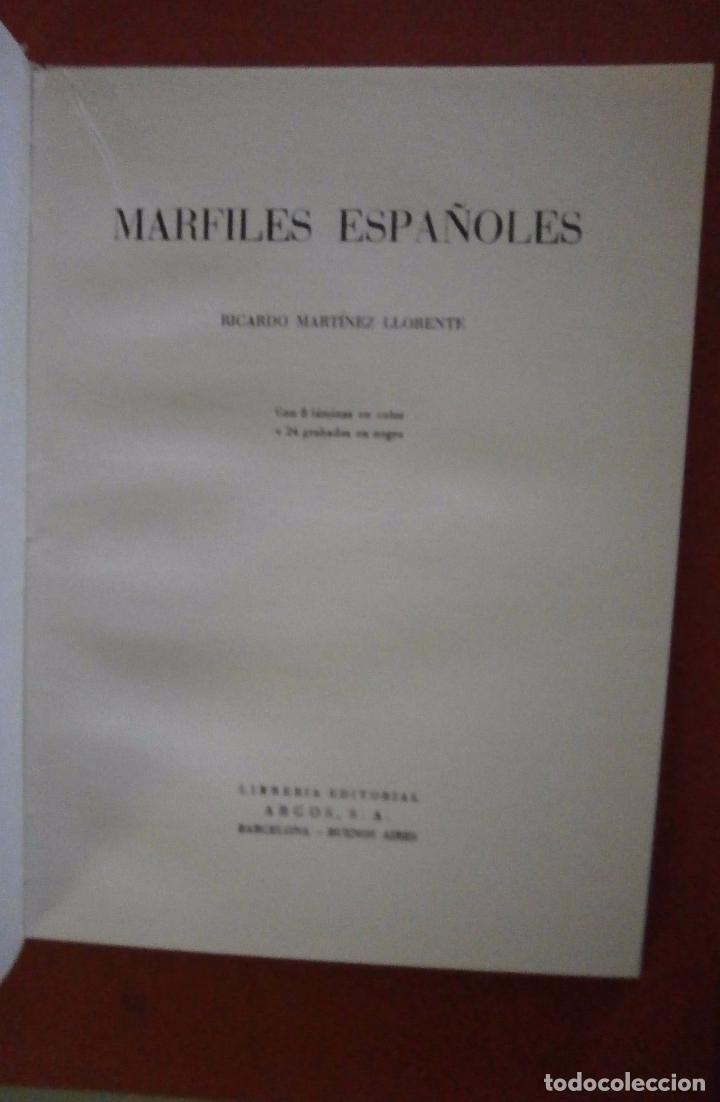 MARFILES ESPAÑOLES. RICARDO MARTINEZ LLORENTE (Libros de Segunda Mano - Bellas artes, ocio y coleccionismo - Otros)