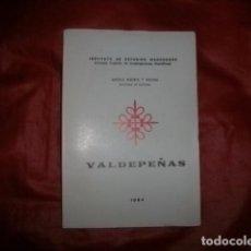 Libros de segunda mano: VALDEPEÑAS (CIUDAD REAL) - ÁNGELA MADRID Y MEDINA (HISTORIA). Lote 84449880