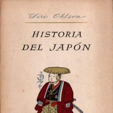 Libros de segunda mano: SIRI OHLSEN : HISTORIA DEL JAPON (SEIX BARRAL ESTUDIO, 1946). Lote 105965476