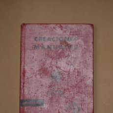 Libros de segunda mano: LIBRO CREACIONES MANUALES ED SANTILLANA. Lote 84757984