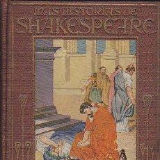 Libros de segunda mano: COLECCION ARALUCE MAS HISTORIAS DE SHAKESPEARE. Lote 85416516