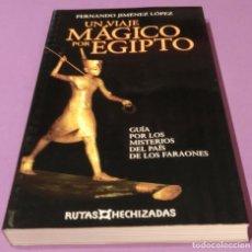 Libros de segunda mano: UN VIAJE MÁGICO POR EGIPTO - FERNANDO JIMÉNEZ LÓPEZ - (RUTAS HECHIZADAS). Lote 85591640