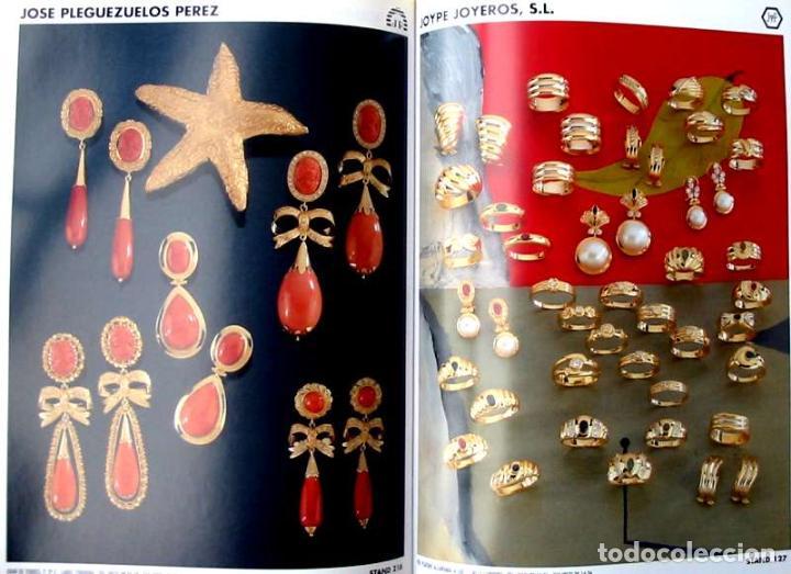 Libros de segunda mano: JOYA CORDOBESA - CATÁLOGO XII EDICIÓN JOYACOR - 1995 - VER FOTOS - Foto 3 - 85653624