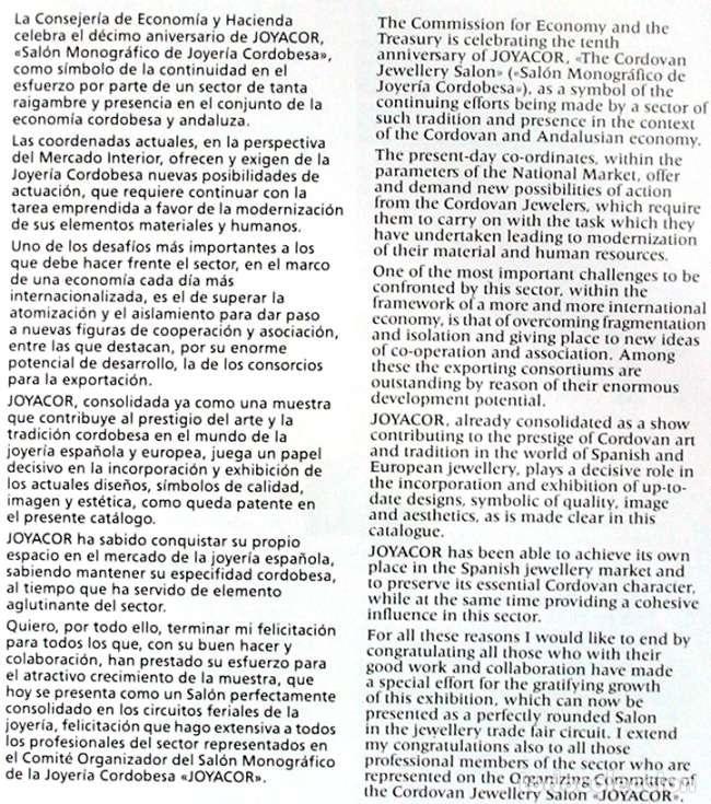 Libros de segunda mano: JOYA CORDOBESA - CATÁLOGO X EDICIÓN JOYACOR - 1993 - VER FOTOS - Foto 2 - 85654404