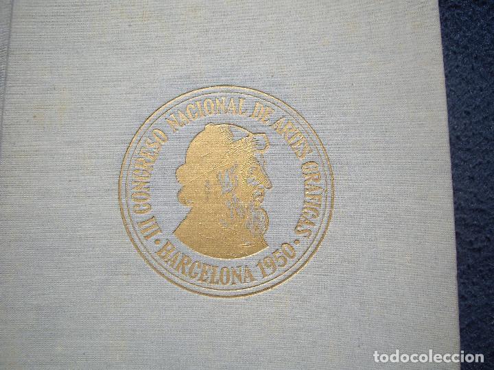 Libros de segunda mano: III CONGRESO NACIONAL DE ARTES GRAFICAS. BARCELONA 1950 - Foto 3 - 85893564