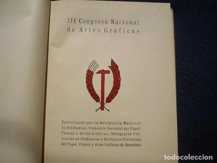 Libros de segunda mano: III CONGRESO NACIONAL DE ARTES GRAFICAS. BARCELONA 1950 - Foto 5 - 85893564
