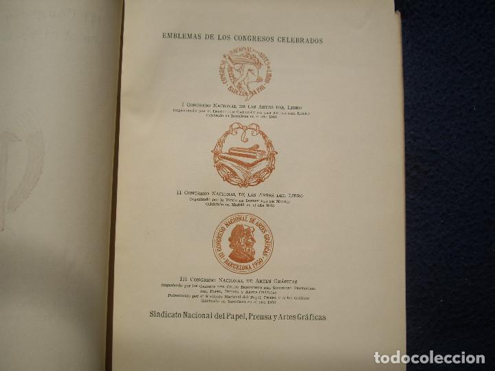 Libros de segunda mano: III CONGRESO NACIONAL DE ARTES GRAFICAS. BARCELONA 1950 - Foto 6 - 85893564