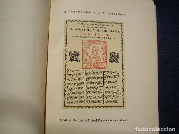 Libros de segunda mano: III CONGRESO NACIONAL DE ARTES GRAFICAS. BARCELONA 1950 - Foto 8 - 85893564