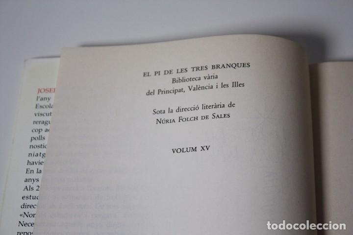 Libros de segunda mano: EL LOIOLA I EL SEUS (BALLARIN) DEDICATORIA AUTÓGRAFO AUTOR (1991) - Foto 4 - 86285168