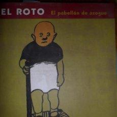 Libros de segunda mano: EL PABELLÓN DE AZOGUE, EL ROTO, ED. CÍRCULO DE LECTORES. Lote 86359676