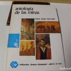 Libri di seconda mano: ANTOLOGIA DE LAS MINAS DE MARIO ANGEL MARRODAN. Lote 86914136
