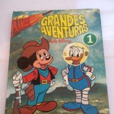 Libros de segunda mano: GRANDES AVENTURAS WALT DISNEY 1. Lote 86930364