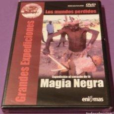 Libros de segunda mano: EXPEDICIÓN AL CORAZÓN DE LA MAGIA NEGRA - ENIGMAS (PRECINTADO). Lote 87205760
