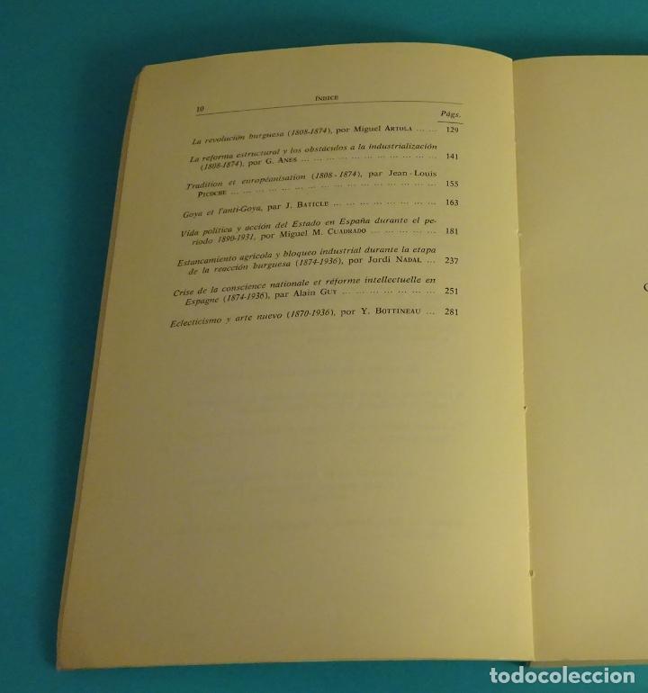 Libros de segunda mano: MÉLANGES DE LA BIBLIOTHÈQUE ESPAGNOLE. PARIS 1976 - 1977. VARIOS AUTORES. MINISTERIO ASUNTOS EXTERIO - Foto 3 - 87676712