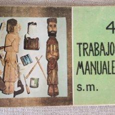 Libros de segunda mano: TRABAJOS MANUALES 4- 1967. Lote 89567538