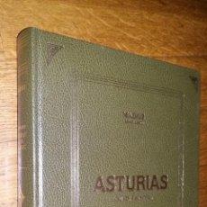 Libros de segunda mano: ASTURIAS MADOZ 1845 - 1850 / EDICION FASCIMIL. Lote 89779152